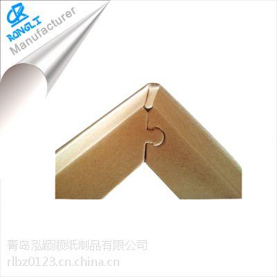 锁扣纸护角许昌厂家提供 制作禹州市折弯包边纸规格尺寸多样