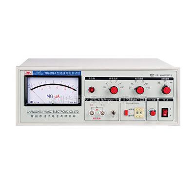 YD2681A--YD2681A--YD2681A扬子 绝缘电阻测试仪