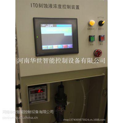供应能源审计 能耗监测管理系统 SNR2000 森尼瑞15238326119