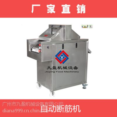 广州全自动松肉断筋机,猪排牛排加工机械,嫩化机,扎976针碾松,便于入味