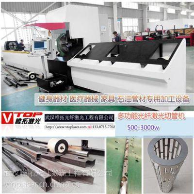 唯拓激光,金属管材切割机P20600,华中地区管材切割机
