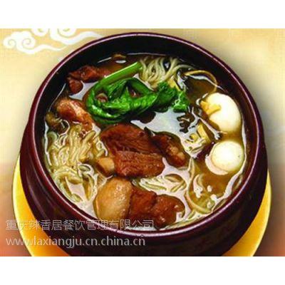 重庆辣香居餐饮(在线咨询)|罐罐米线|罐罐米线加盟
