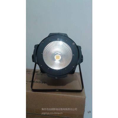 LED影视COB帕灯,LED影视灯具灯光COB帕灯