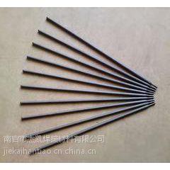 耐磨焊条厂家在哪里 杰凯牌堆焊焊条质量好价格优