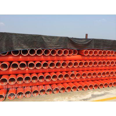 湖南110CPVC管高压电力电缆护套管厂价直销 品牌 邦杰
