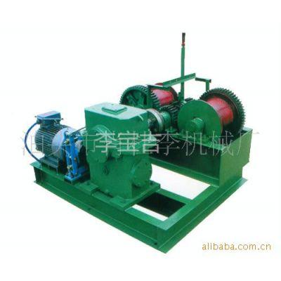 供应焦化设备炉门修理用卷扬机