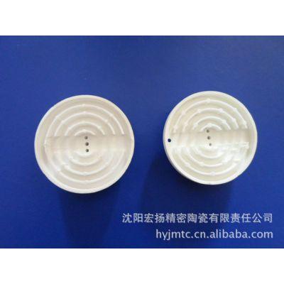 陶瓷炉盘 电炉盘