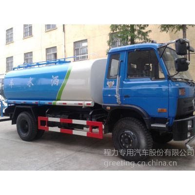 供应洒水车中国专用汽车之都湖北随州指定生产基地 洒水车全国销量