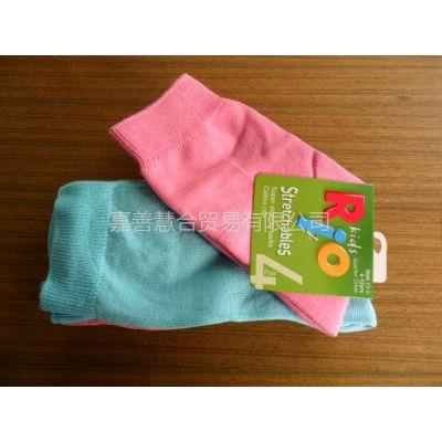 供应外贸尾单出口澳洲女袜全棉纯色袜子