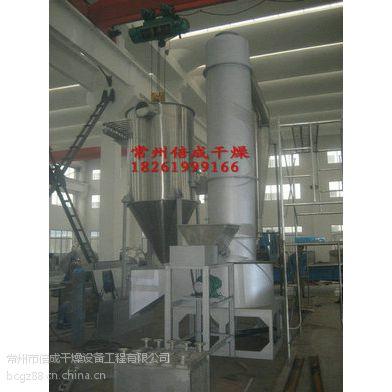 供应批量发售:石墨粉干燥设备,旋转闪蒸干燥机械