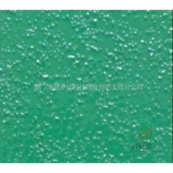 """供应""""上海环氧地板""""""""上海环氧树脂地板"""""""