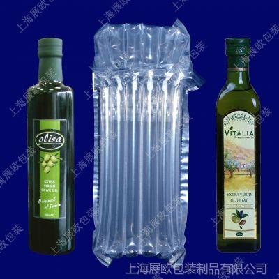 供应500ml橄榄油气柱袋气泡袋充气包装缓冲气囊袋防震包装包装袋展欧