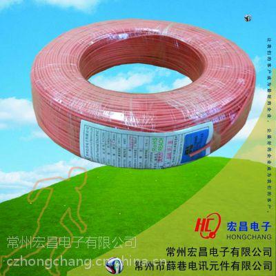 供应【宏昌/薛巷】厂家直销 UL1015电子线16AWG 控制器用线 电源线 安徽