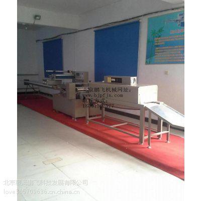 供应廊坊餐具消毒公司全自动包装机