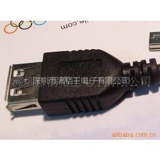 供应应急充转接线(USB母头)