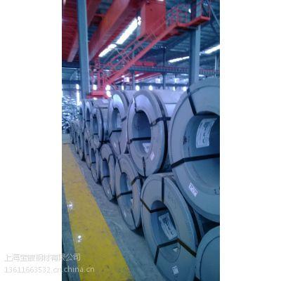 供应宝钢电工钢,B50A470硅钢片,硅钢片现货价格