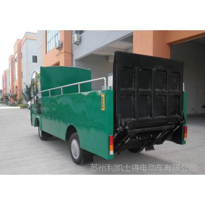 电动8桶环卫清运货车 2吨带液压尾板的货车 八桶垃圾清运车