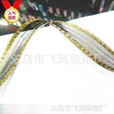 供应 金银丝2.5cm金银丝带彩带绸带JYS061款批发 厂家直销