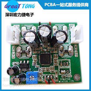 PCB抄板PCB设计电路板服务-深圳宏力捷***可靠