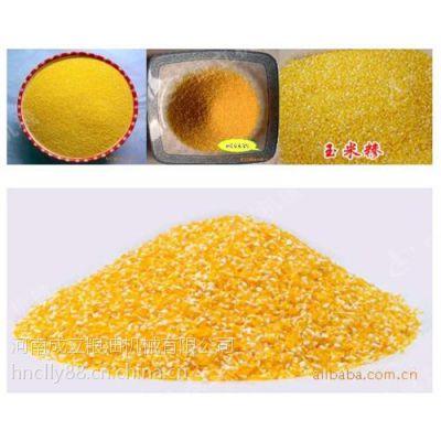 成立粮油(图)|玉米加工设备投资价格|玉米加工设备