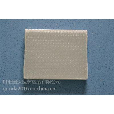 杭州冻干瓶|国达医药包装(图)|冻干瓶10ml