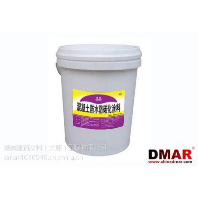 德美DMPA-S-T-130单组份混凝土防水防碳化涂料