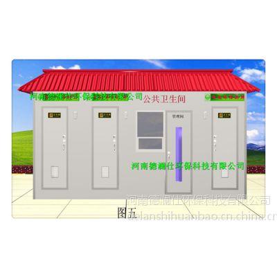 济南移动厕所,石家庄生态厕所,漯河生态公厕,驻马店生态公厕厂家