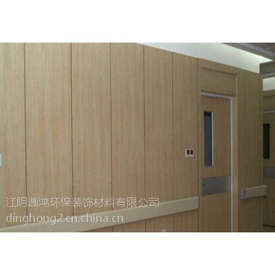 焦作装饰墙面公司_室内设计中使用生动的颜色