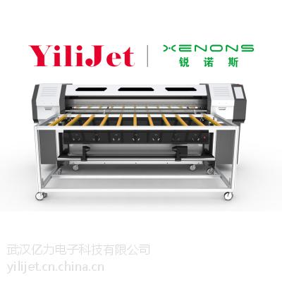 供应XENONS|锐诺斯M180-UV金属打印机
