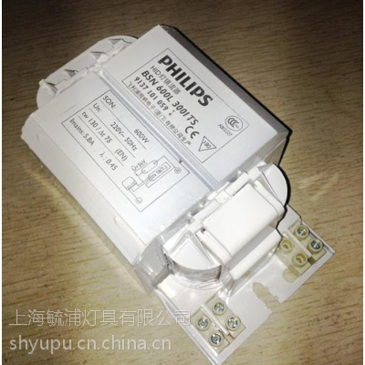 飞利浦钠灯电感镇流器BSN600L300ITS