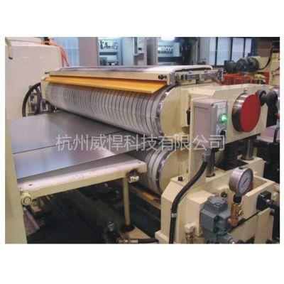 供应纵剪、分条机组生产线