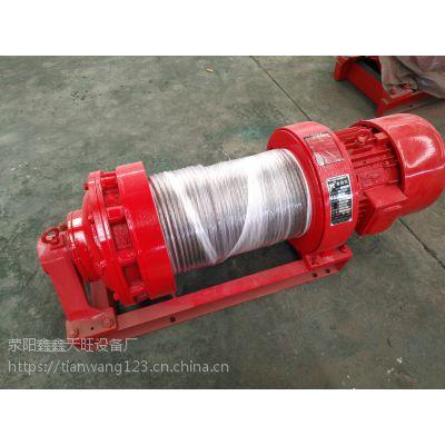 吉林白城鑫旺1.6T一字式同轴电动提升机械