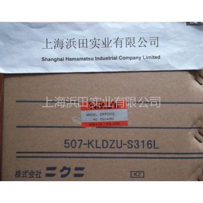 原厂低价供应NIKUNI尼可尼50FP2  65FP-G 涡流泵