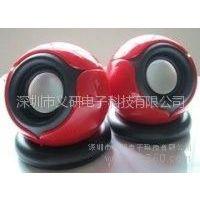 供应深圳哪里有USB迷你音箱供应?迷你音箱什么品牌好?怎么安装?