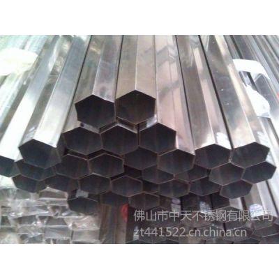 供应201不锈钢椭圆管60*30*2.0  工业管,无缝管,焊管