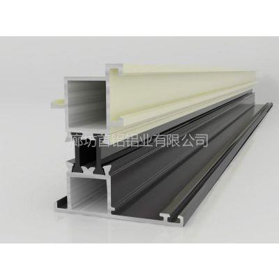 供应断桥铝型材
