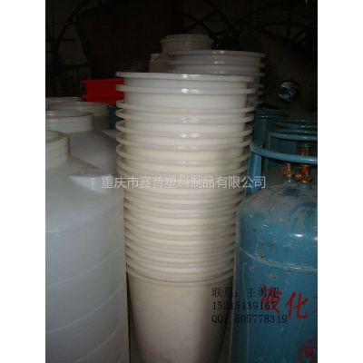 供应南川泡菜桶、塑料敞口桶【3.5吨厂家直销】
