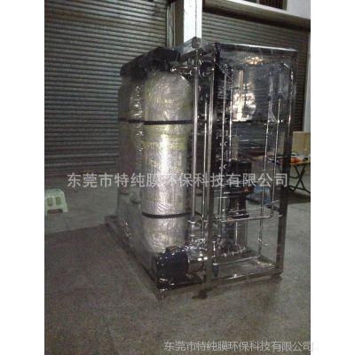 小型家用水处理设备 深圳MK-TC反渗透设备 供应原水处理设备