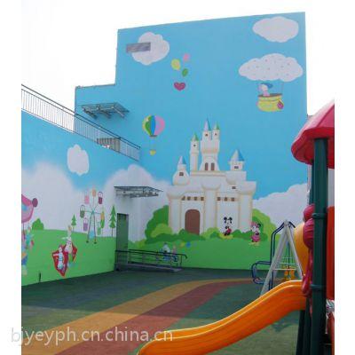 供应幼儿园彩绘 北京幼儿园彩绘 幼儿园墙体彩绘 幼儿园楼体彩绘