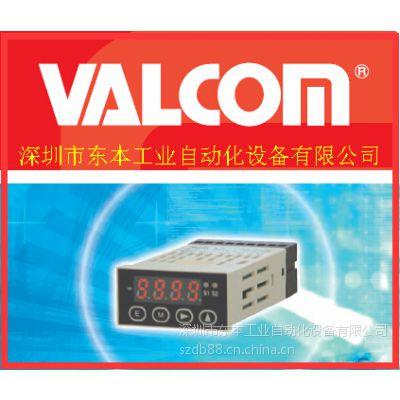 供应VSM3-2S0-A3-A3-4显示仪