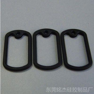 供应黑色吊牌套 硅胶狗牌套 硅胶密封圈套 钥匙挂件装饰 50*30mm现货
