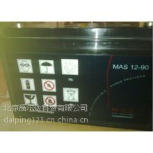 【青岛梅兰日兰蓄电池M2AL12-90¥报价