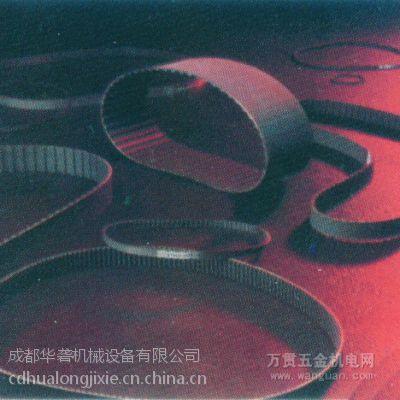 美国盖茨GT同步带 四川成都进口同步带型号多 【规格齐】