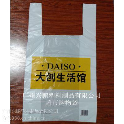 供应塑料背心袋 生活超市塑料袋 全新po
