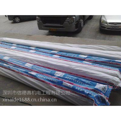 保温管厂家-保温管制造-保温管厂家-深圳信德昌