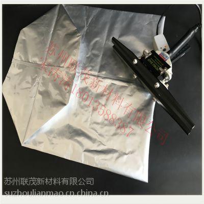 苏州哪里有的【大型铝箔立体袋】生产厂家 LEMO牌
