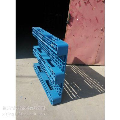 泰安塑料托盘厂,泰安塑料托盘价格,塑料托盘九脚型1208