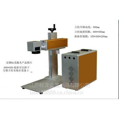 分体式激光打字机技术刻字喷码雕刻机定位夹具移动工作台打标出租