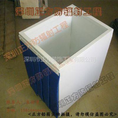 供应铅箱 不锈钢射线防护铅箱 防辐射箱