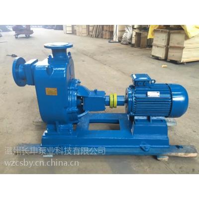 长申厂家直销ZX卧式自吸泵 65ZX35-17化工泵 农业灌溉泵 自吸泵机组